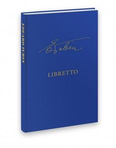 Tubin_Barbara_libretto